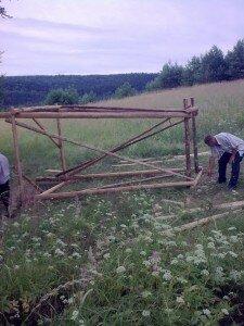 Konstrukcja nośna gotowa